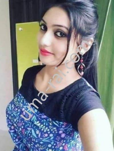 Danika Bangalore